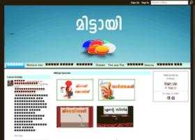 my.mittayi.com