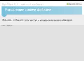 my.my-files.ru