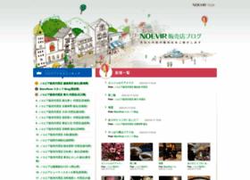 my.noevirstyle.jp