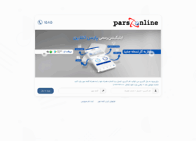 my.parsonline.com