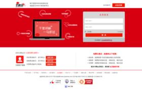 my.qianlima.com