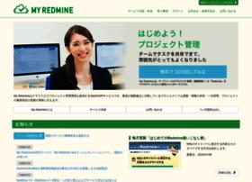 my.redmine.jp