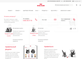 my.royal-canin.ru