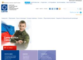 my.sibsutis.ru