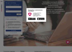 my.smartbank.kz