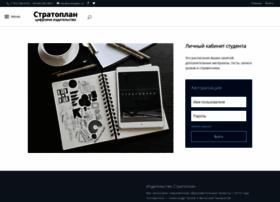 my.stratoplan.net