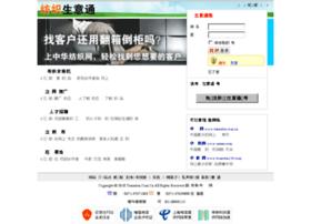 my.texindex.com.cn