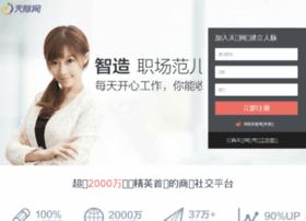 my.tianji.com