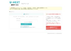 my.unext.co.jp