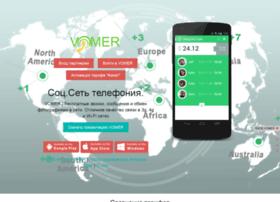 my.vomer.com.ua