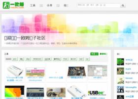 my.yioumu.com