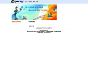 my.yue365.com