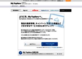 my.yupiteru.co.jp