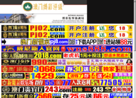 my522.com