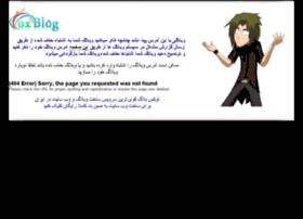my_love4.loxblog.com