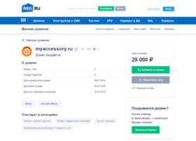 myaccessory.ru