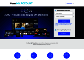 myaccount.nova.gr