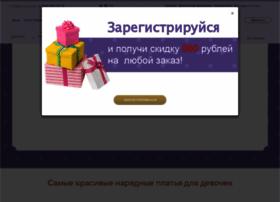 myangelshop.ru