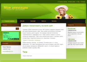 myanimation.webnode.ru
