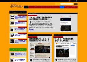 myanmar-news.asia
