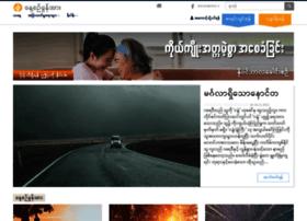 myanmar-odb.org