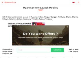 myanmar.bestasiaprice.com