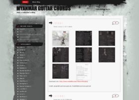 myanmarguitarchords.wordpress.com