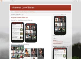 myanmarlovestories-ebook.blogspot.com
