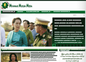 myanmarmuslim.net