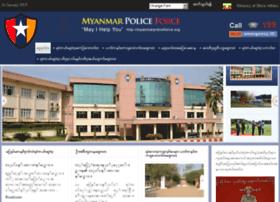 myanmarpoliceforce.org