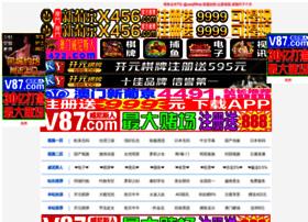 myanmarreferral.com