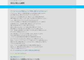 myapo24.net
