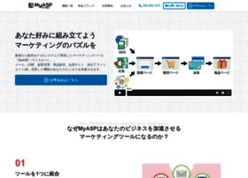 myasp.jp