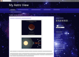 myastroview.blogspot.com