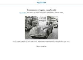 myazlk.ru
