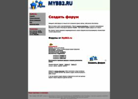 mybb2.ru