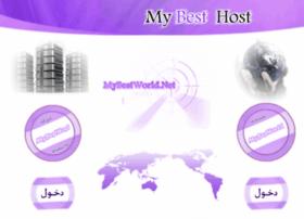 mybestworld.net