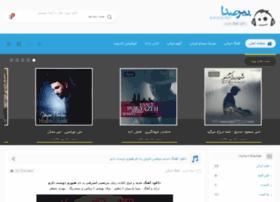 mybir3da.com