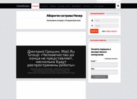 mybiz.ru