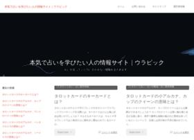 mybooked.com