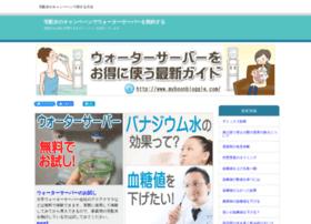 myboonbloggle.com
