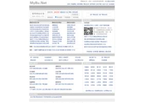mybu.net