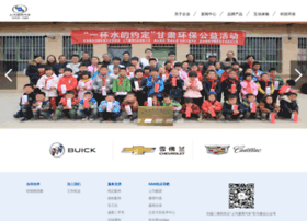 mybuick.com.cn