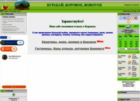 myburabay.kz