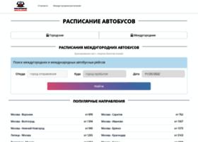 mybuses.ru