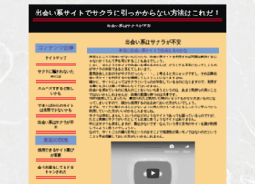 mycadbox.com