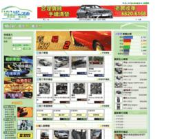 mycar2.com
