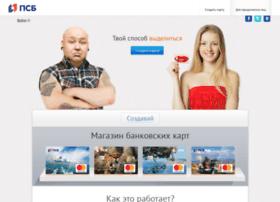 mycard.psbank.ru