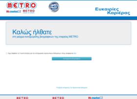 mycareer.metro.com.gr