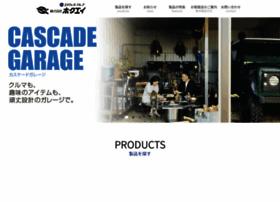 mycascade.jp
